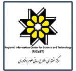 regional information center for science and technology